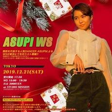 ASUPI WS!!のサムネイル画像1