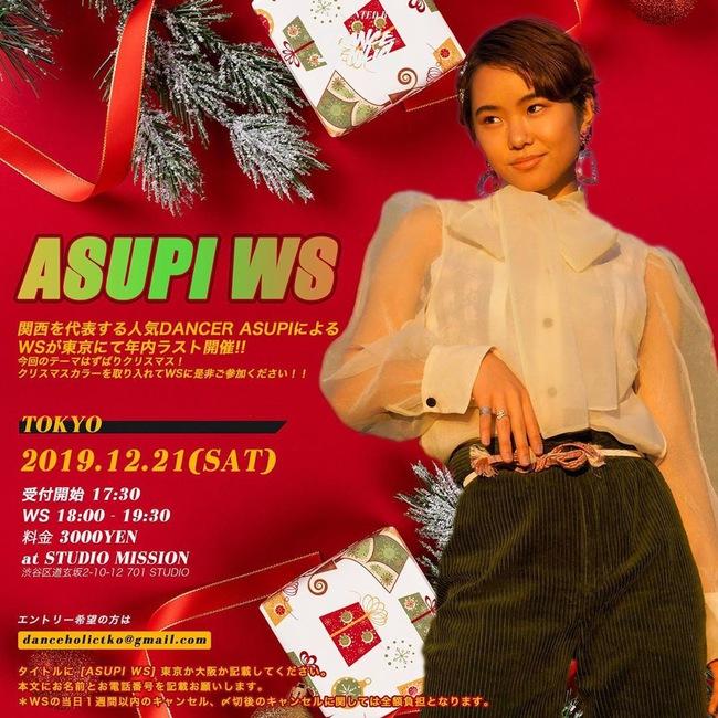 ASUPI WSのサムネイル画像1