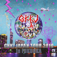 GKKJ JAPAN TOUR 2019 in FUKUOKAのサムネイル画像1