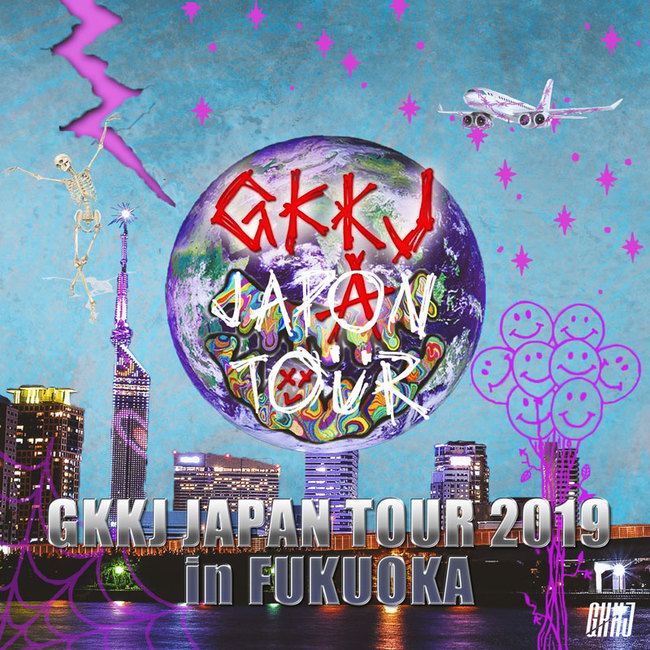 GKKJ JAPAN TOUR 2019 in FUKUOKAのサムネイル画像1
