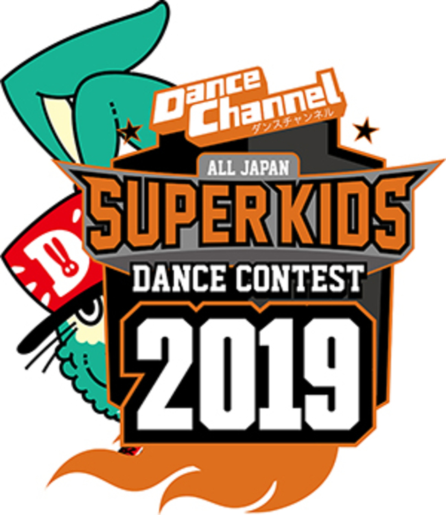 ALL JAPAN SUPER KIDS DANCE CONTEST 2019 北関東予選のサムネイル画像1