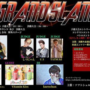 ソフトシェルクラブ協会 主催 ★GRAND SLAM Vol.1 ダンスコンテスト★のサムネイル画像1
