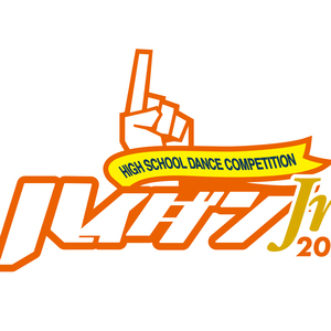 Jr.HIGH SCHOOL DANCE COMPETITION 2020 EAST のサムネイル画像1
