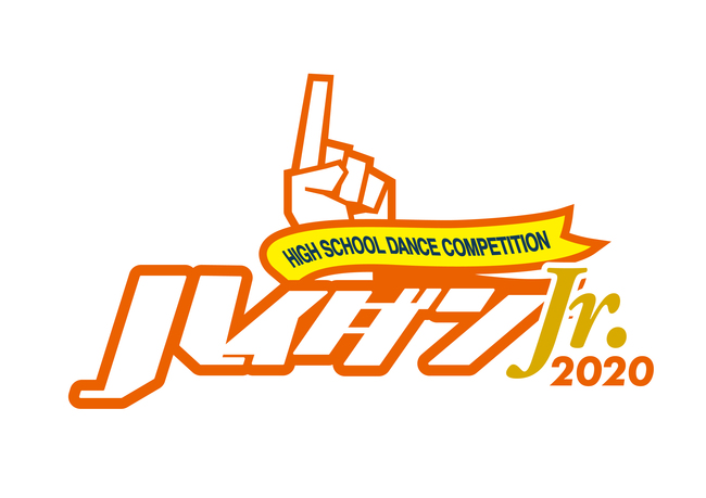 Jr.HIGH SCHOOL DANCE COMPETITION 2020 WEST のサムネイル画像1