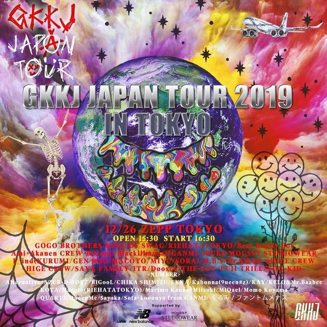 GKKJ JAPAN TOUR 2019 in TOKYOのサムネイル画像1