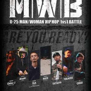 M/W/B [U-25 MAN/WOMAN HIP HOP 1vs1 BATTLE]のサムネイル画像1