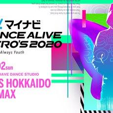 マイナビDANCE ALIVE HERO'S 2020  KIDS HOKKAIDO CLIMAXのサムネイル画像1