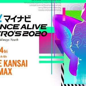 マイナビDANCE ALIVE HERO'S 2020  RIZE KANSAI CLIMAXのサムネイル画像1