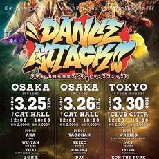 DANCE ATTACK!! OSAKA中学生の部のサムネイル画像1
