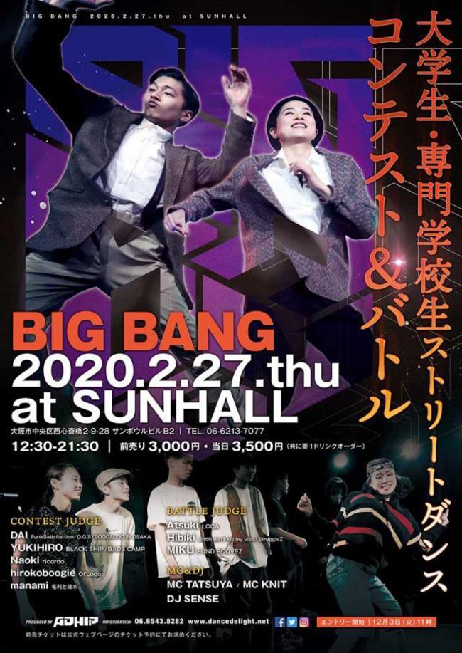 BIG BANGのサムネイル画像1