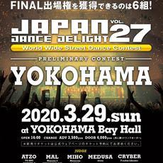 JAPAN DANCE DELIGHT VOL.27 横浜大会のサムネイル画像1
