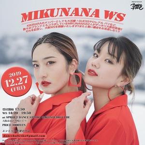 MIKUNANA WS in 大阪のサムネイル画像1