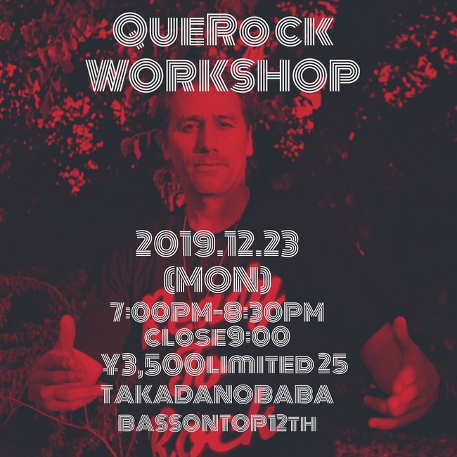 QueRock WSのサムネイル画像1
