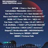 BIG ROMANTIC JAZZ FESTIVAL 2020のサムネイル画像1