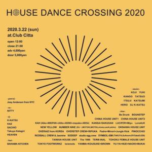HOUSE DANCE CROSSING 2020のサムネイル画像1