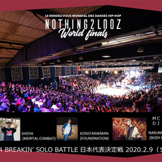 NOTHING 2 LOOZ JAPAN 2020のサムネイル画像1