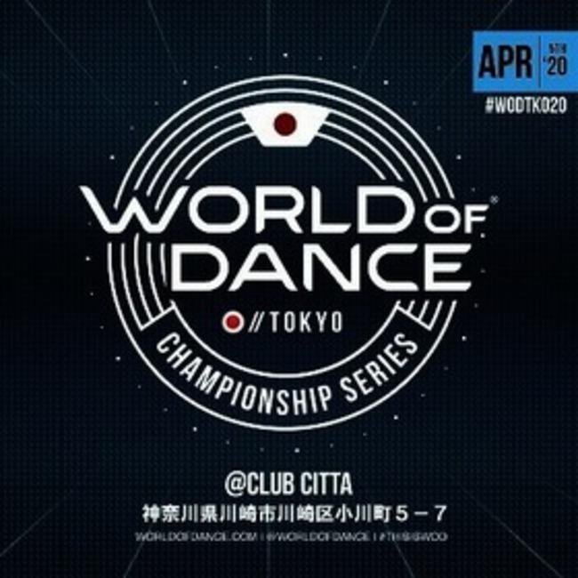 WORLD OF DANCE 2020 TOKYO REGIONALのサムネイル画像1