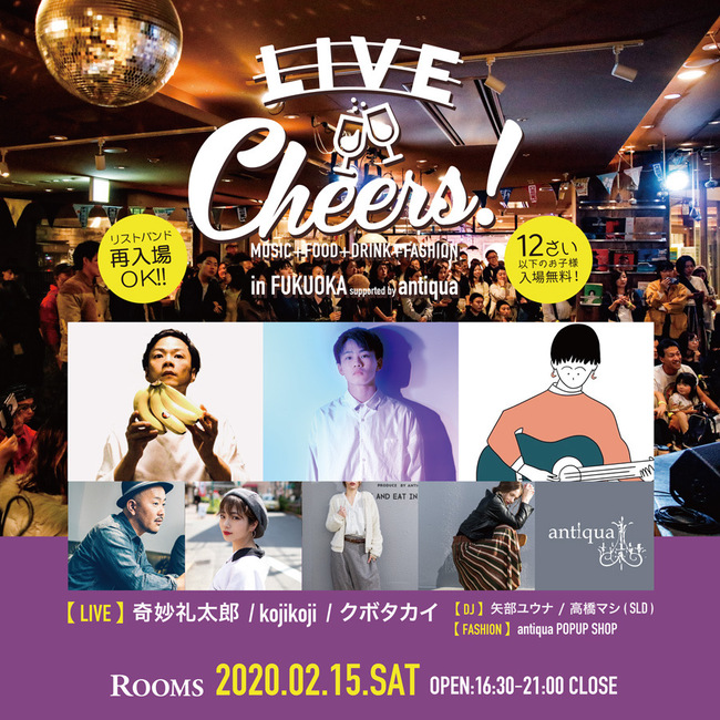 LIVE Cheers! in FUKUOKA supported by antiquaのサムネイル画像1