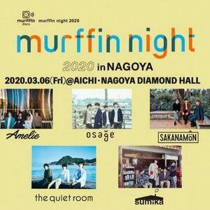 murffin night 2020 in NAGOYAのサムネイル画像1