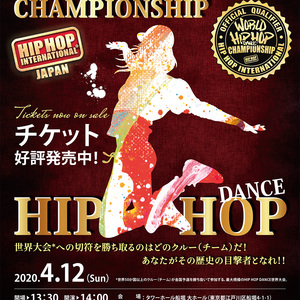 ALL JAPAN HIP HOP DANCE CHAMPIONSHIPのサムネイル画像1