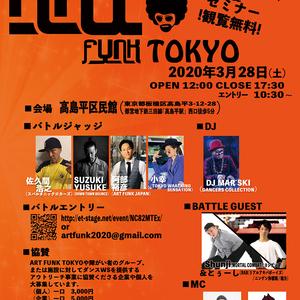 ART FUNK TOKYO 2020のサムネイル画像1