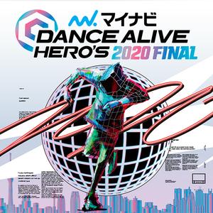 マイナビDANCE ALIVE HERO'S 2020 FINALのサムネイル画像1