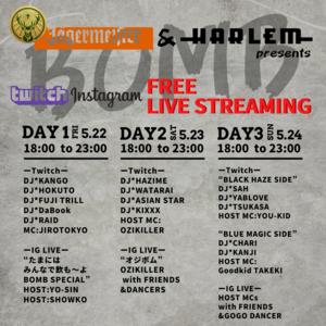 Jägermeister & HARLEM presents FREE LIVE STREAMING