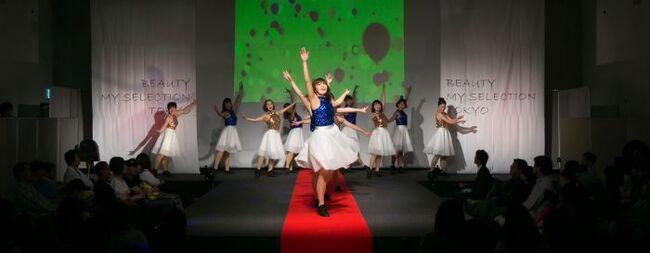 第29回 BEAUTY MY SELECTION TOKYOのサムネイル画像1