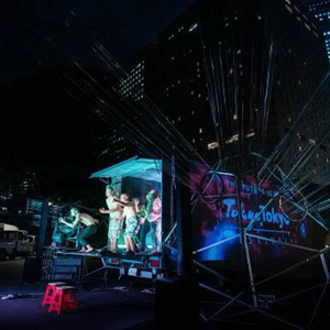 Tokyo FESTIVALスペシャル13  東京各地に先鋭的なダンスを届ける「DANCE TRUCK TOKYO」 2021年春、新たに3ヵ所で開催決定! のサムネイル画像1