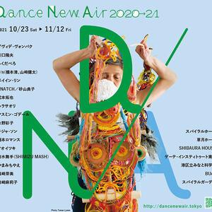 Dance New Air 2020→2021のサムネイル画像1