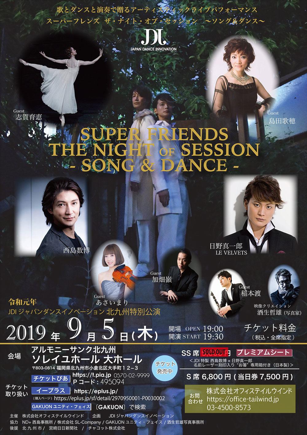 北九州A4_new0731-.jpg
