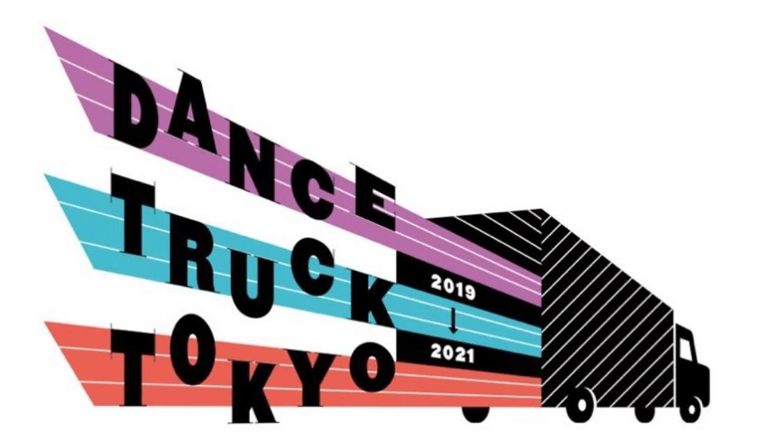 dancetruck_tokyo3.png