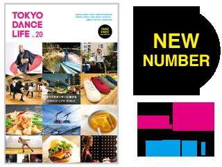no.20 2016年12月発行