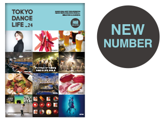 no.24 2018年2月発行