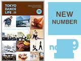 no.09 2015年2月発行