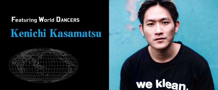 Featuring World DANCERS:Kenichi Kasamatsuのメイン画像