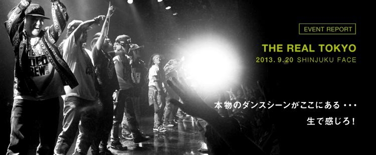 EVENT REPORT:THE REAL TOKYO|2013.9.20 SHINJUKU FACEのメイン画像