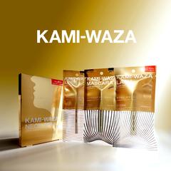 要チェック!首とまつ毛の美を追求した『KAMI-WAZA カミワザ』コスメシリーズイメージ