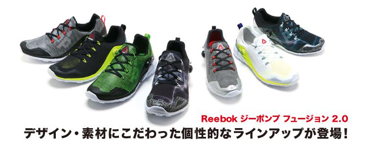 Reebok × TOKYO DANCE LIFE7