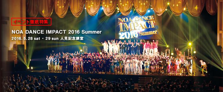 NOA DANCE IMAPCT 2016 Summer