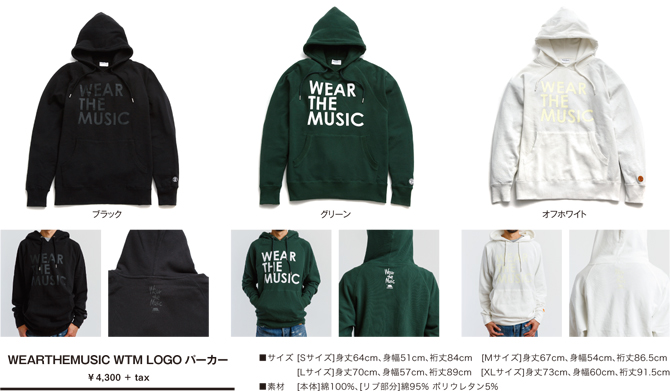 WEARTHEMUSIC WTM LOGOパーカー ¥4,300 + tax