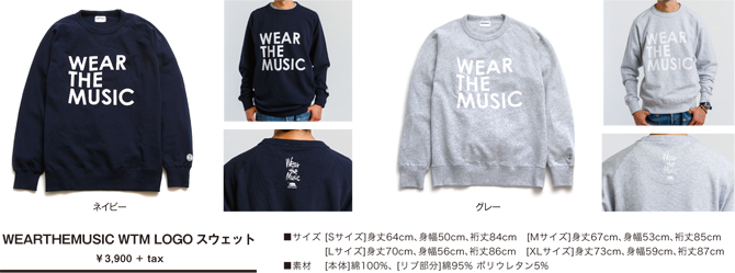 WEARTHEMUSIC WTM LOGOスウェット ¥3,900 + tax