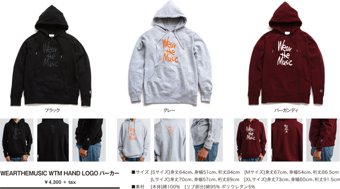 WEARTHEMUSIC WTM HAND LOGOパーカー ¥4,300 + tax