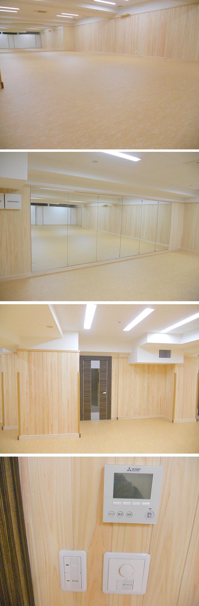 レンタルスタジオ御所南 AISHINKAN画像1