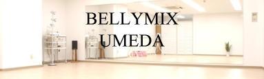 BELLYMIX梅田画像1