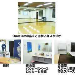 Blockon錦糸町画像1
