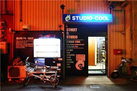 STUDIO COOL(スタジオクール)十三店画像1
