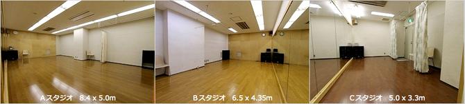 エスニックダンススタジオ画像1