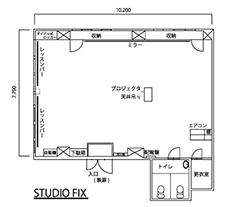 Studio Fix画像2