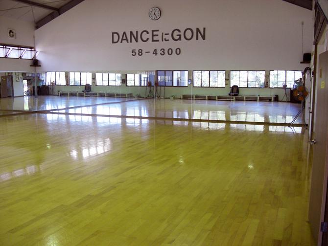 DANCEにGON画像1